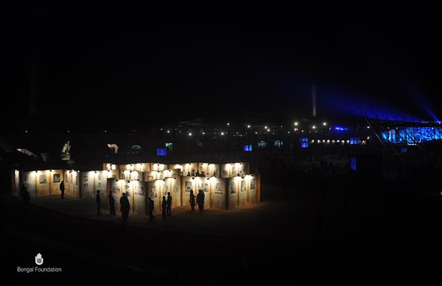 Bengal - ITC SRA Classical Music Festival . 2012