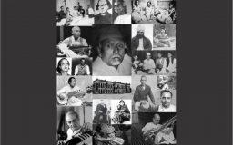 গানের যুগ-সারথি 2012