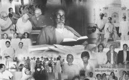 জ্ঞানতাপস অধ্যাপক আব্দুর রাজ্জাক (১৯২০-১৯৯৯)