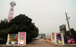 Bengal Classical Music Festival 2014