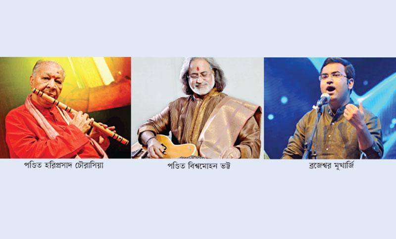 বেঙ্গল উচ্চাঙ্গসংগীত উৎসব ২০১৭ - আজকের শিল্পীরা